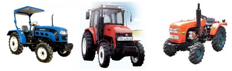 трактори агро-центр