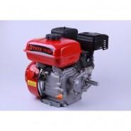 Двигун 168F - Двигун під конус V