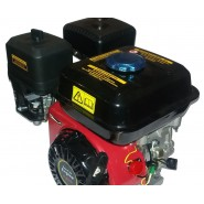 Двигун на мотоблок Зубр 168 F-1 (6,5 к.с бензиновий)