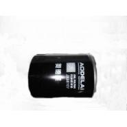 Фільтр масляний JX85100-22мм JD3102