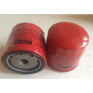 фільтр паливний CX0706