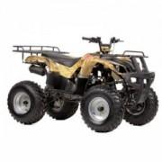 ATV-150Х