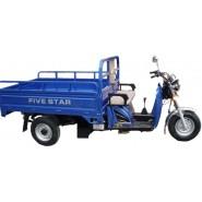 Вантажний мотоцикл FT 200 ZH-8