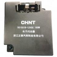 Реле панелі управління SG1501B-12VDC 180W ДТЗ5244HPX